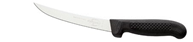 Нож обвалочный,  широкий 17 см