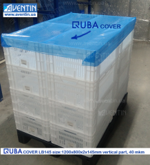 Quba cover LB145 1200x800x2x145mm, 40mkm (pallet