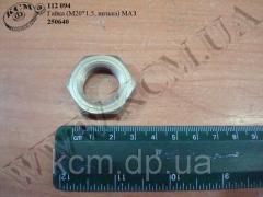 Гайка 250640 (М20*1,5, низька) МАЗ, арт. 250640