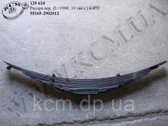 Ресора пер. 55165-2902012 (L=1900,  14...