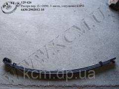 Ресора пер. 6430-2902012-10 (L=2090,  3...