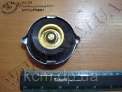 Пробка радіатора 543253-1304010 МАЗ,  арт....