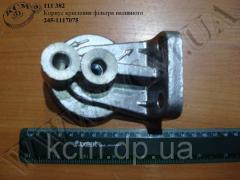 Корпус кронштейна фільтра паливного 245-1117075, арт. 245-1117075