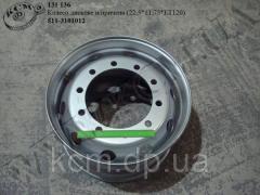 Колесо диск. н/прич. 511-3101012 (22,5*11,75*ЕТ135)