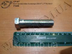 Болт кронштейна балансира 372608 (М16*1,5*70) МАЗ, арт. 372608