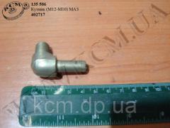 Кутник 402717 (М12-М10) МАЗ,  арт. 402717