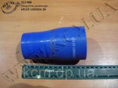 Патрубок радіатора 65115-1303026-28