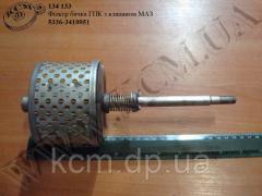 Фільтр бачка ГПК з клапаном 5336-3410051...