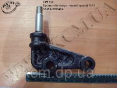 Кронштейн амортизатора нижн. прав. 53361-2905