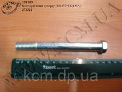 Болт супорту 371321 (М14*2*132) МАЗ,  арт....