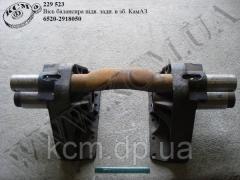 Вісь балансира підвіски задн. в зб. 6520-2918050 КамАЗ, арт. 6520-2918050