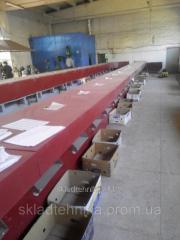 Сортировочная система для конвертов и посылок