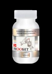 Нообет – капсулы от диабета