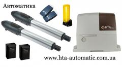 Accessories for HTA Group automatic equipmen