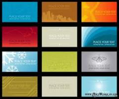 Business cards, Odessa, Price, Ukraine