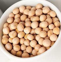 Peas commodity