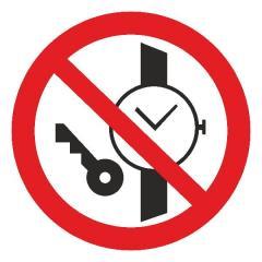 Знак Запрещается иметь при (на) себе металлические