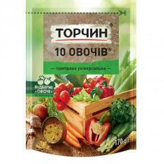 """Приправа 10 овочів ТМ """"Торчин"""" 170г"""