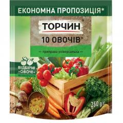 """Приправа 10 овочів ТМ """"Торчин"""" 250г"""