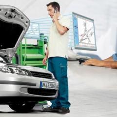 Ограммное обеспечение Bosch On-Line