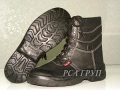 Рабочая обувь Шторм Талан КУПИТЬ ЦЕНА ХЕРСОН
