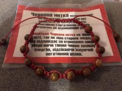 Красная нить браслет с турмалином и деревом яблоня