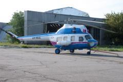 Mi's helicopter 2 transport / Passenger