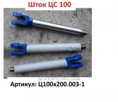 Шток ЦС-100 ,  ЦС 75