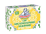 Low-fat cottage cheese Ekolin of 250 g