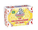 Cottage cheese of 10% Dobryana Ekolin 250