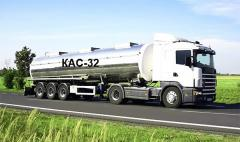 КАС-32,  доставка на  условиях ЕXW