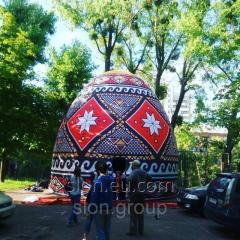 Надувной планетарий яйцо 8*8 метров