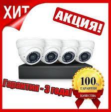Комплект видеонагляду/видеонаблюдения на 4 камеры