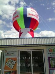 Рекламный надувной шар разноцветный 4, 5м