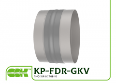 Flexible insert KP-FDR-GKV for ventilation