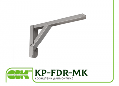 Holder KP-FDR-MK mounting