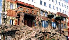 Харьковская гостиница «Sun Light»