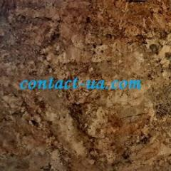 Гранит Соляриум Нью/ Solarium New
