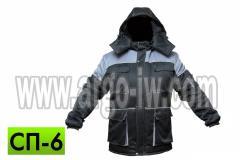 Костюм зимний куртка и полукомбинезон.комбинезон