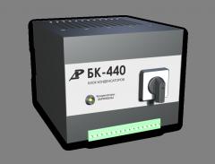 Блок конденсаторов БК-440