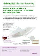 Послеоперационная повязка на рану, стерильная