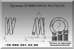 Изготовление пружин. Пружина 20 МВН 049-63