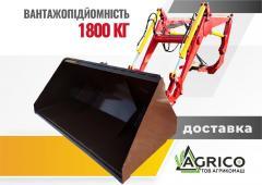 Front-end loader Ukraine unloading 4.6 m