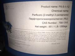 FK-5-1-12  (Novec™1230) газовый огнетушащий