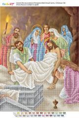 Схема для вышивания бисером СТОЯНИЕ 14 Тело Иисуса