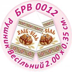 Схема для вышивания бисером БРВ 0012 Рушник