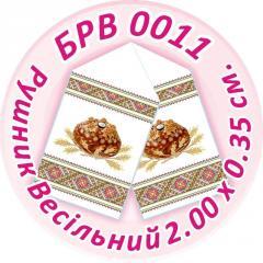 Схема для вышивания бисером БРВ 0011 Рушник