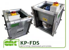 KP-FDS вентилятор канальный для кухонь