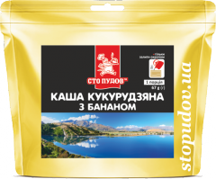 Kasha with banana, corn, 67 g of