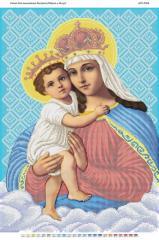 Схема для вышивания бисером Мария и Иисус БСР 2054
